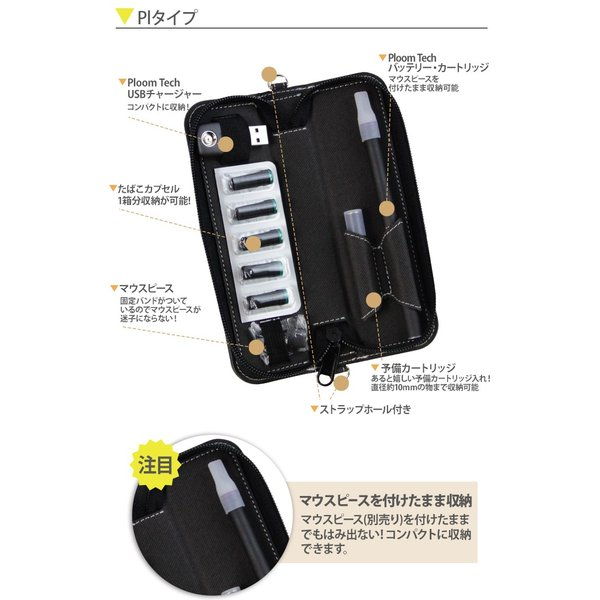 マウスピースを装着したまま収納可 マイブルー myblu ケース 2本 プルームテック Ploom Tech カバー 電子タバコ 加熱式タバコ エドハーディー edhardy デザイン|tominoshiro|11