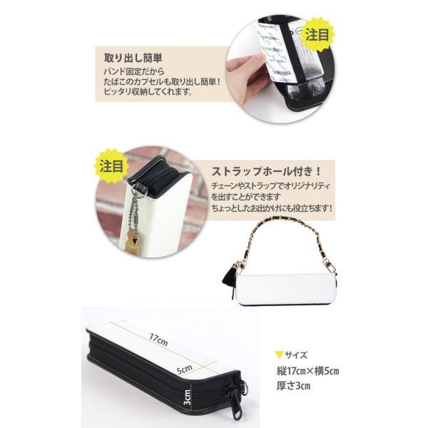 マウスピースを装着したまま収納可 マイブルー myblu ケース 2本 プルームテック Ploom Tech カバー 電子タバコ 加熱式タバコ エドハーディー edhardy デザイン|tominoshiro|12