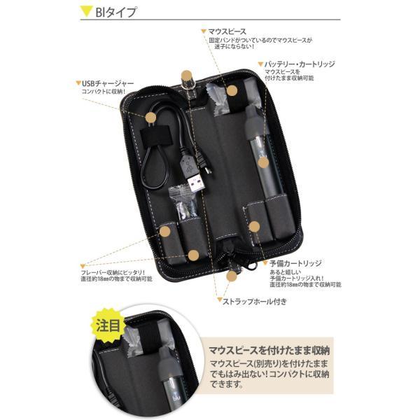 マウスピースを装着したまま収納可 マイブルー myblu ケース 2本 プルームテック Ploom Tech カバー 電子タバコ 加熱式タバコ エドハーディー edhardy デザイン|tominoshiro|13