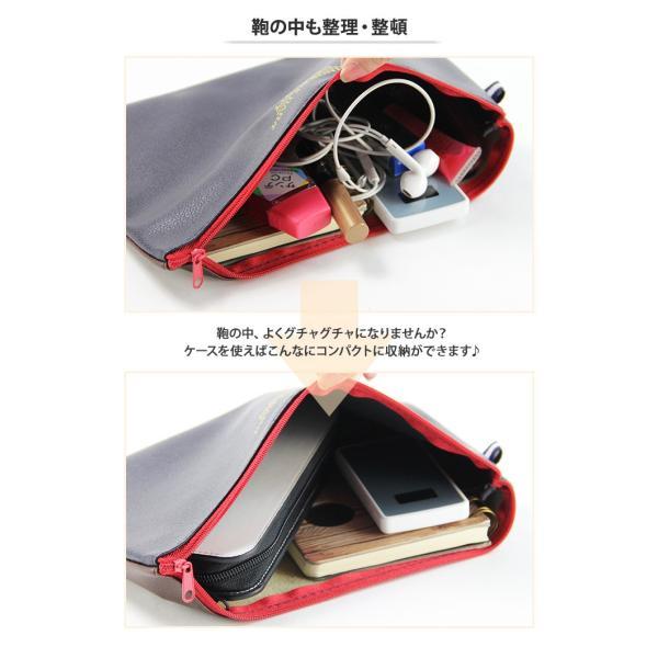 マウスピースを装着したまま収納可 マイブルー myblu ケース 2本 プルームテック Ploom Tech カバー 電子タバコ 加熱式タバコ エドハーディー edhardy デザイン|tominoshiro|16