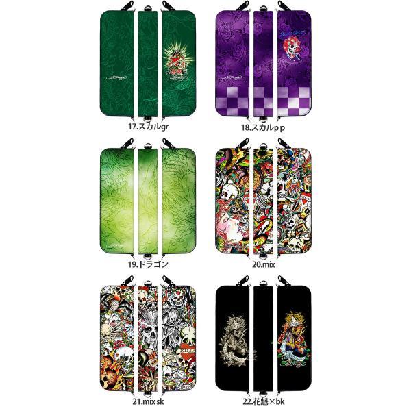 マウスピースを装着したまま収納可 マイブルー myblu ケース 2本 プルームテック Ploom Tech カバー 電子タバコ 加熱式タバコ エドハーディー edhardy デザイン|tominoshiro|07