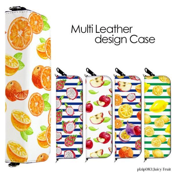 マウスピースを装着したまま収納可 マイブルー myblu ケース 2本 プルームテック Ploom Tech カバー 電子タバコ 加熱式タバコ Juicy Fruit デザイン