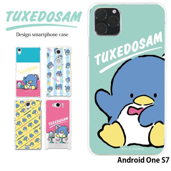 Android One S7 ケース ハード カバー androidones7 ハードケース デザイン タキシードサム サンリオ パム タム チップ コラボ