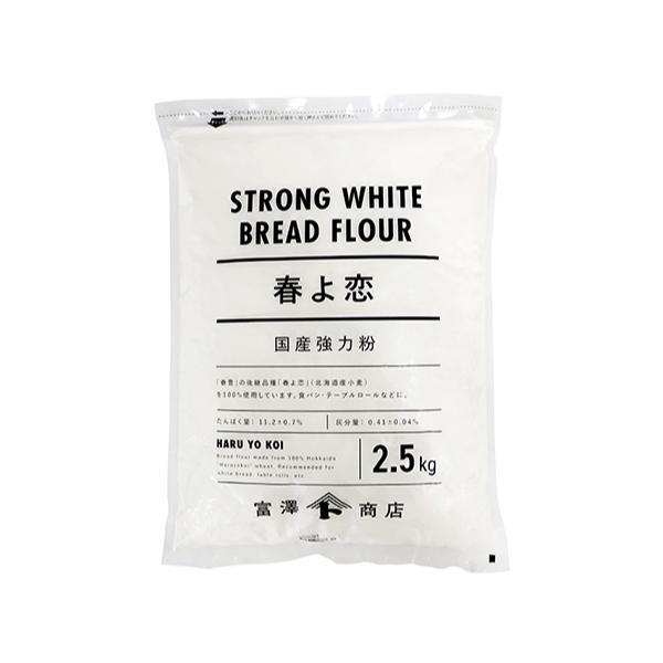 春よ恋 / 2.5kg TOMIZ/cuoca(富澤商店)|tomizawa