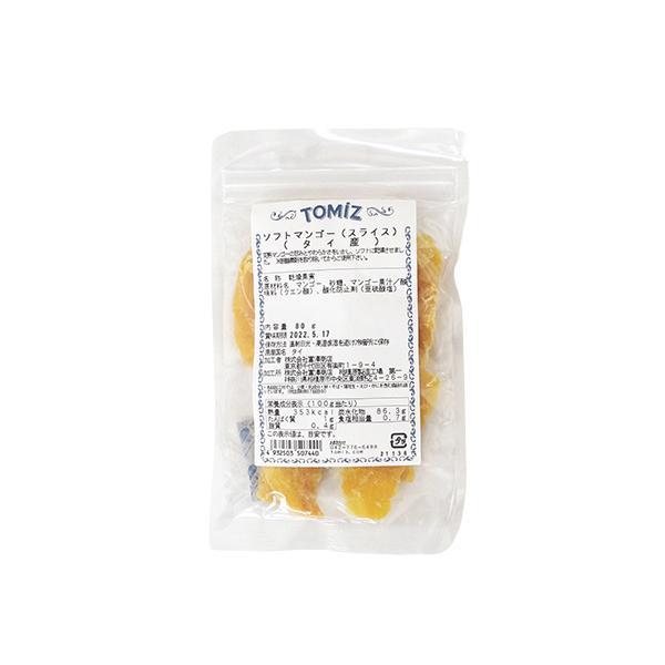 ソフトマンゴー スライス(タイ産) / 80g TOMIZ/cuoca(富澤商店)