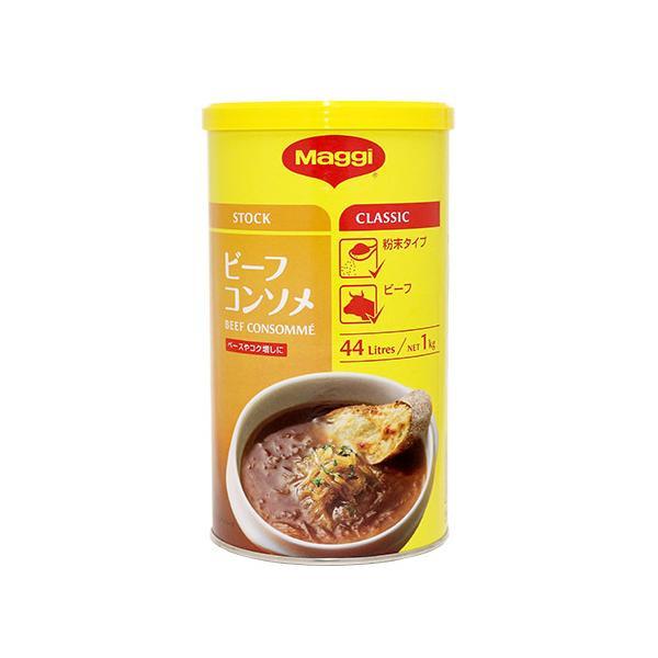マギー ビーフコンソメ(粉末) / 1kg TOMIZ/cuoca(富澤商店)