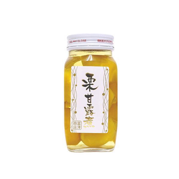 栗甘露煮(小瓶) / 310g TOMIZ/cuoca(富澤商店)