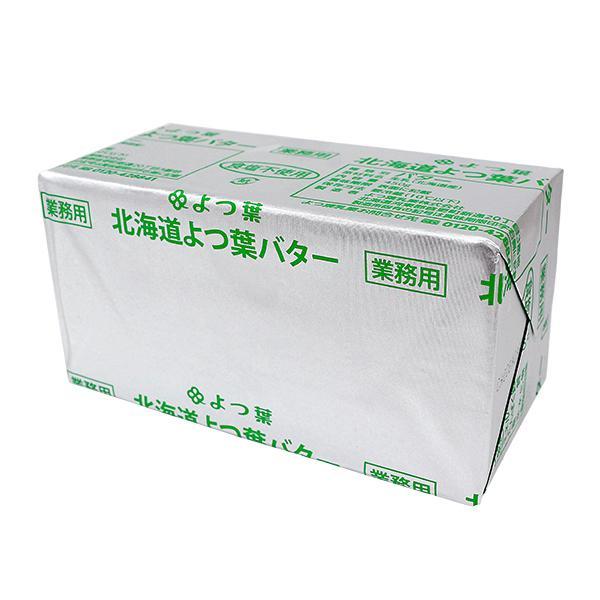 【2個までOK】【冷蔵便】よつ葉バター(食塩不使用) / 450g TOMIZ/cuoca(富澤商店)|tomizawa