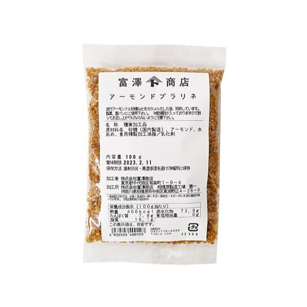 アーモンドプラリネ / 100g TOMIZ/cuoca(富澤商店)