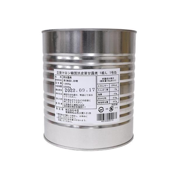 渋皮付 栗甘露煮1号缶(L) / 3.5kg TOMIZ/cuoca(富澤商店)