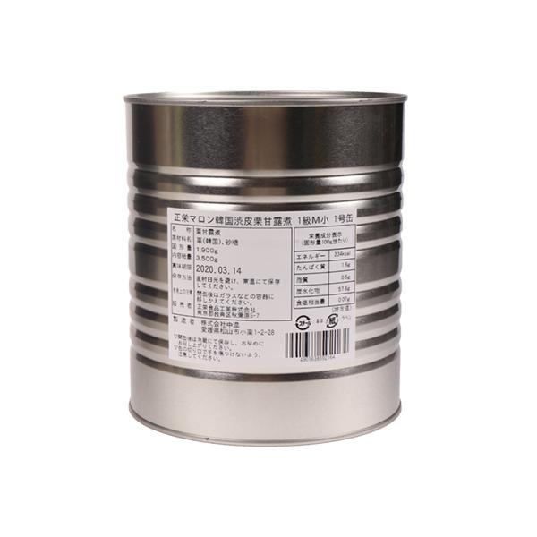渋皮付 栗甘露煮1号缶(M小) / 3.5kg TOMIZ/cuoca(富澤商店)