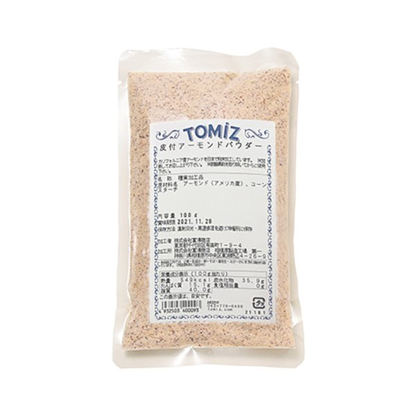 皮付アーモンドプードル / 100g TOMIZ/cuoca(富澤商店) アーモンド アーモンドパウダー