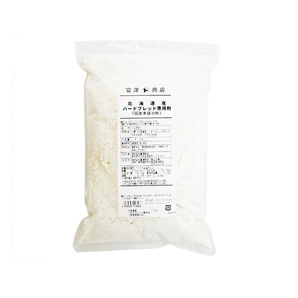 北海道産ハードブレッド専用粉ER(江別製粉) / 1kg TOMIZ/cuoca(富澤商店)