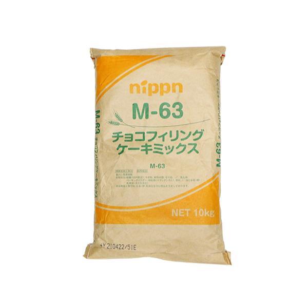 フィリングケーキ(チョコ) (日本製粉) / 10kg TOMIZ/cuoca(富澤商店)