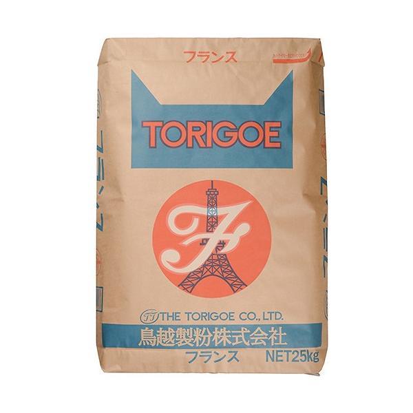 フランス(鳥越製粉) / 25kg TOMIZ/cuoca(富澤商店)