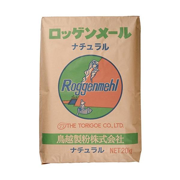 ライ麦粉(鳥越製粉) / 20kg TOMIZ/cuoca(富澤商店)