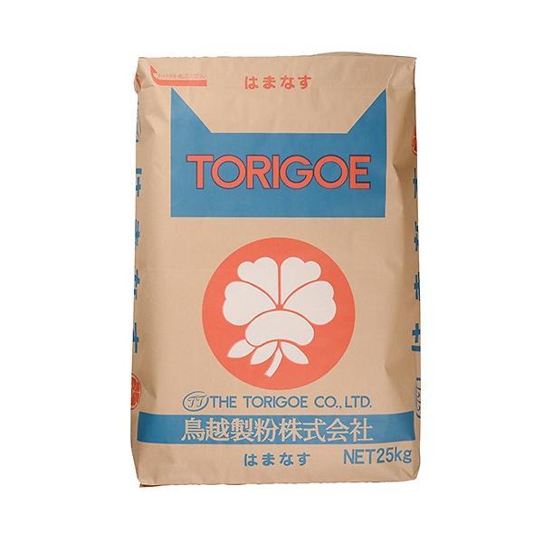 はまなす(鳥越製粉) / 25kg TOMIZ/cuoca(富澤商店)