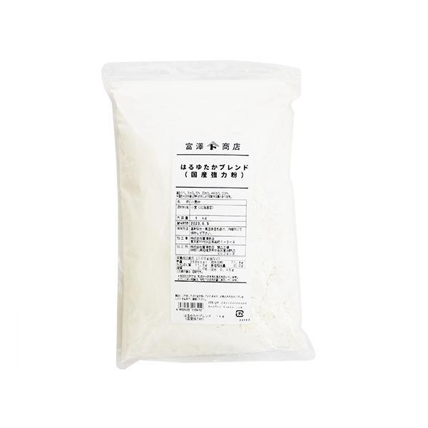 はるゆたかブレンド(江別製粉) / 1kg TOMIZ/cuoca(富澤商店)