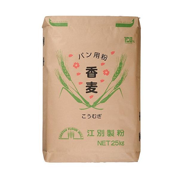 香麦 (江別製粉) / 25kg TOMIZ/cuoca(富澤商店)