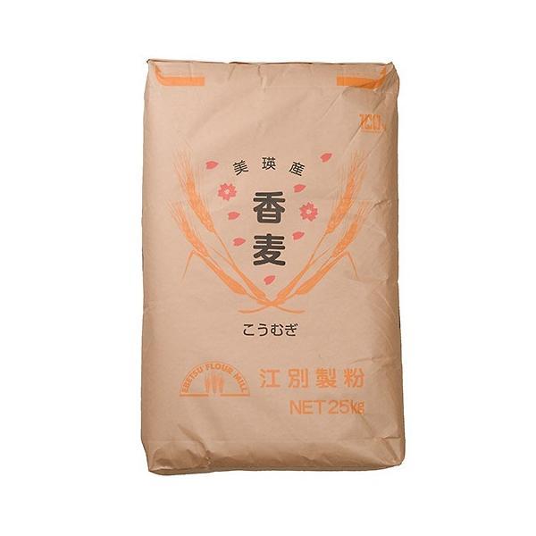 香麦(美瑛産) / 25kg TOMIZ/cuoca(富澤商店)