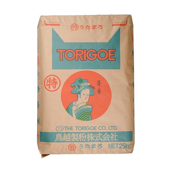 特うたまろ(鳥越製粉) / 25kg TOMIZ/cuoca(富澤商店)