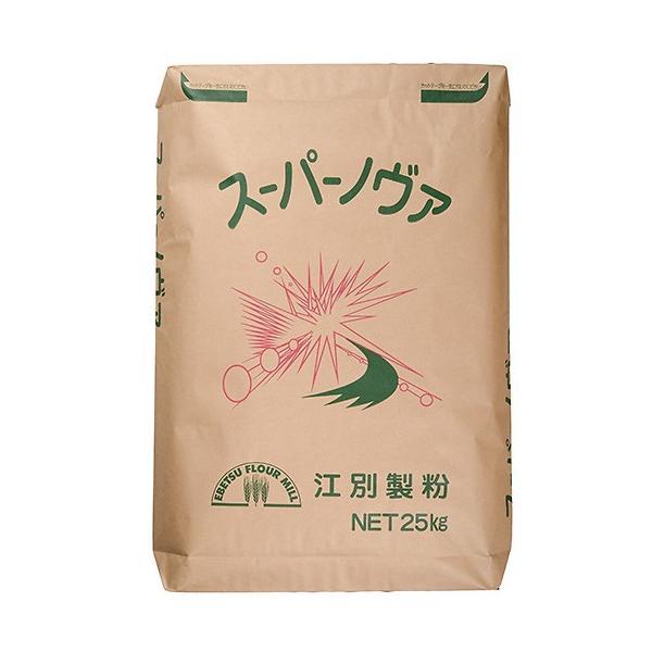 スーパーノヴァ(江別製粉) / 25kg TOMIZ/cuoca(富澤商店)