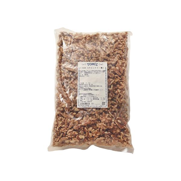 くるみ チャンドラー種 / 1kg TOMIZ/cuoca(富澤商店)