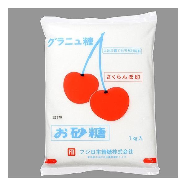 フジさくらんぼ印 グラニュー糖 / 1kg TOMIZ/cuoca(富澤商店)