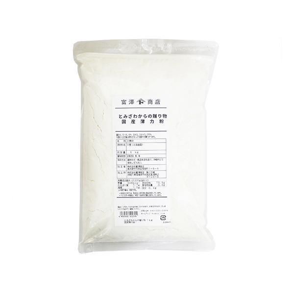 とみざわからの贈り物 薄力(日本製粉) / 1kg TOMIZ/cuoca(富澤商店) tomizawa