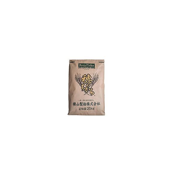 穂のちから(ゆめちからブレンド)横山製粉 / 25kg TOMIZ/cuoca(富澤商店)