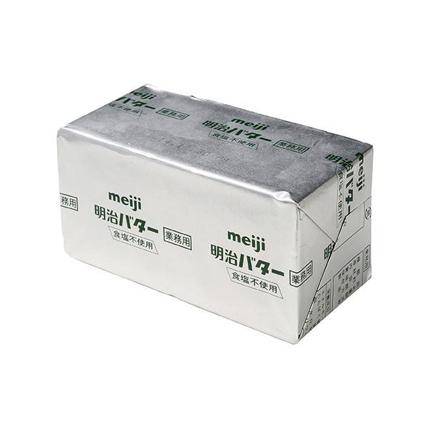 明治バター(食塩不使用)/ 450g【冷凍便】(TOMIZ cuoca 富澤商店 クオカ)
