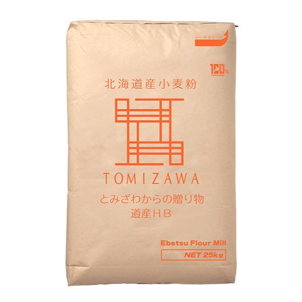とみざわからの贈り物 北海道産HB専用粉(江別製粉) / 25kg TOMIZ/cuoca(富澤商店)