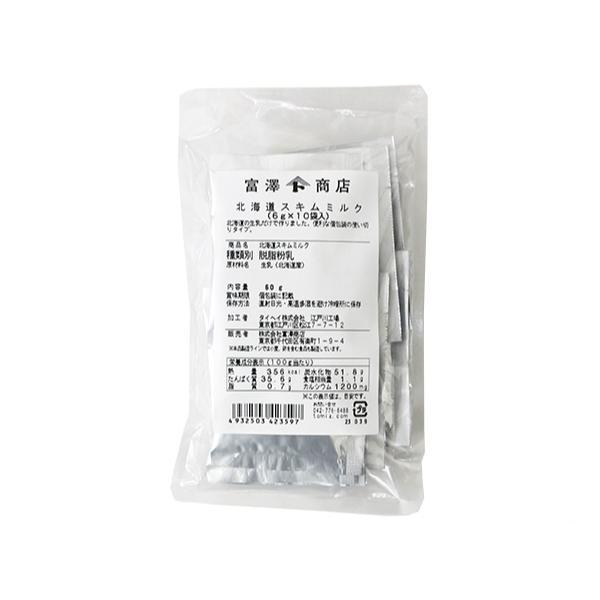 北海道スキムミルク / 6g×10 TOMIZ/cuoca(富澤商店)