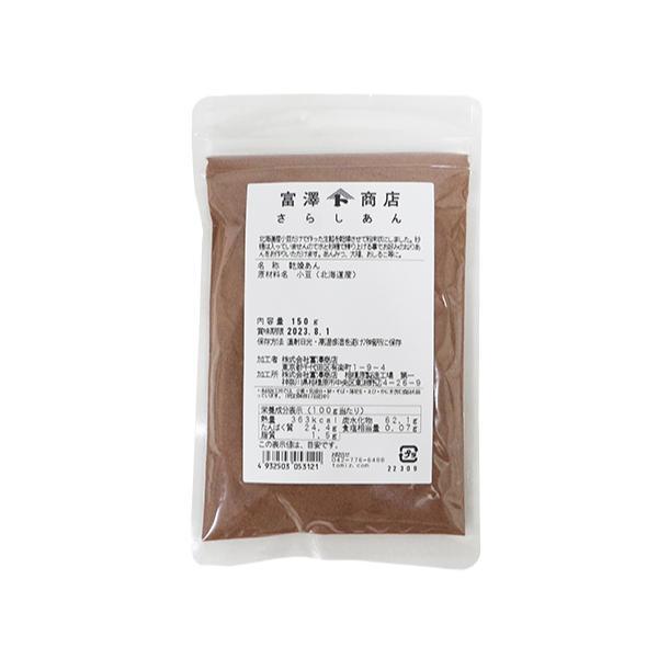 さらしあん / 150g TOMIZ/cuoca(富澤商店) あんこ・甘納豆 さらしあん|tomizawa