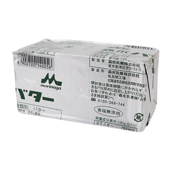 【冷凍便】森永バター(食塩無添加) / 450g TOMIZ/cuoca(富澤商店)