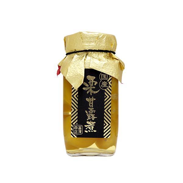 国産 栗甘露煮(小瓶) / 310g TOMIZ/cuoca(富澤商店)