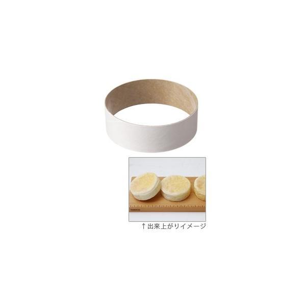 紙製イングリッシュマフィン型 / 8個 TOMIZ/cuoca(富澤商店) パン作りの型 イングリッシュマフィン型|tomizawa