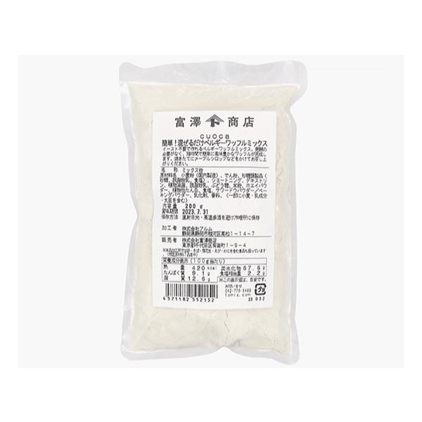 簡単!混ぜるだけ ベルギーワッフルミックス / 200g TOMIZ/cuoca(富澤商店)