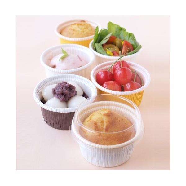 カールカップふた付(茶) / 10個 TOMIZ/cuoca(富澤商店) tomizawa