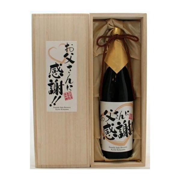 初日の出 純米大吟醸 父の日ラベル 720mlx1本【桐箱入】