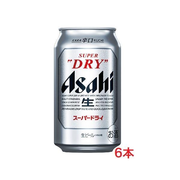 アサヒ スーパードライ350ml×6本|tomizuya