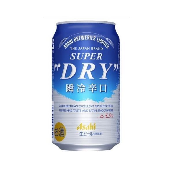 アサヒ スーパードライ 瞬冷辛口 350ml 6本|tomizuya