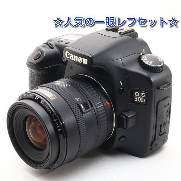 中古 良品 Canon EOS 30D レンズセット キャノン カメラ 一眼レフ 人気 初心者 おすすめ 新品CFカード付