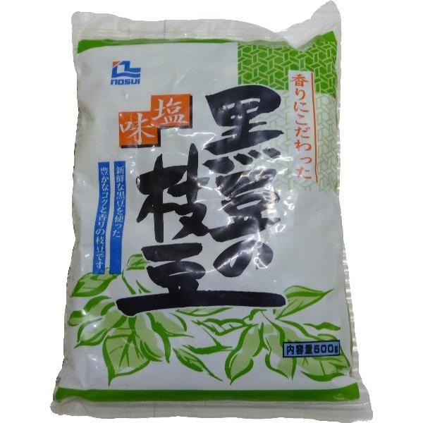 冷凍 ノースイ 台湾産 黒豆の枝豆 えだまめ  500g×20袋入り 1箱 クール代 送料無料