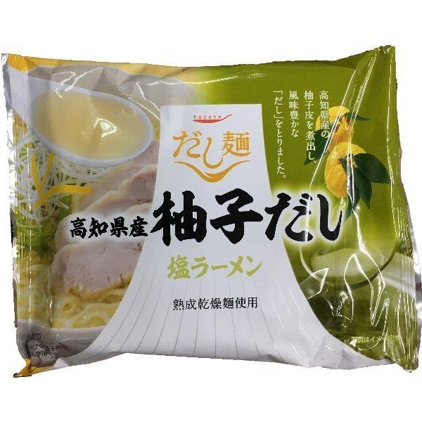 ラーメン 柚子だし塩ラーメン 高知県産 tabete だし麺 102g 10袋セット