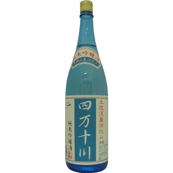 菊水酒造株式会社『純米吟醸 四万十川』