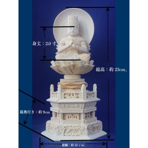 木彫仏像 大日如来座像円光背六角台2.0寸桧木   ひのき 木彫り |tomoe3|05