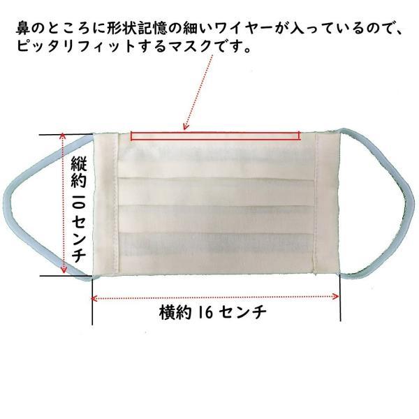 マスク 日本製 布 ガーゼ 肌に優しい 給食 花粉症対策 手洗いOK 手作り 白色 キナリベージュ  自社製造品 Mサイズ Lサイズ|tomoe3|02