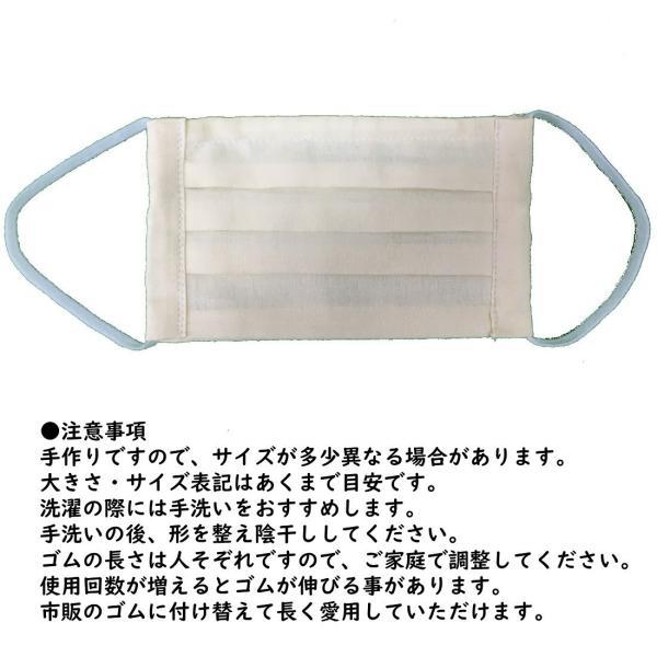 マスク 日本製 布 ガーゼ 肌に優しい 給食 花粉症対策 手洗いOK 手作り 白色 キナリベージュ  自社製造品 Mサイズ Lサイズ|tomoe3|03