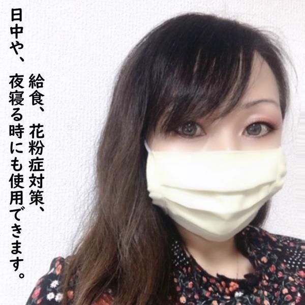 マスク 日本製 布 ガーゼ 肌に優しい 給食 花粉症対策 手洗いOK 手作り 白色 キナリベージュ  自社製造品 Mサイズ Lサイズ|tomoe3|04